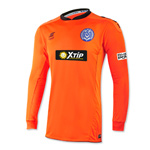 Torwart Trikot 17/18 Orange